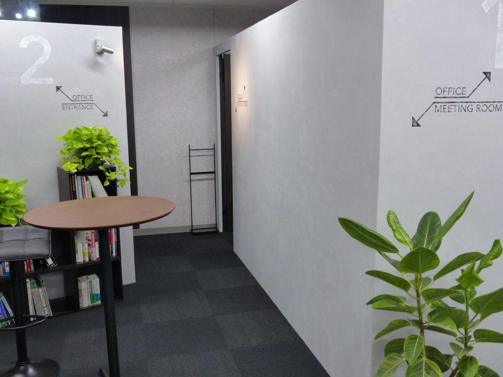 HomeGrowin新オフィス 居室