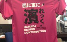 濱RecTシャツ
